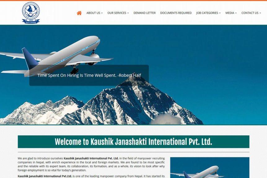 Kaushik Janashakti